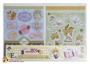 CardCaptor Sakura: Ichiban Kuji Sticker Set