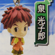 Digimon Adventure Gashapon: Izzy