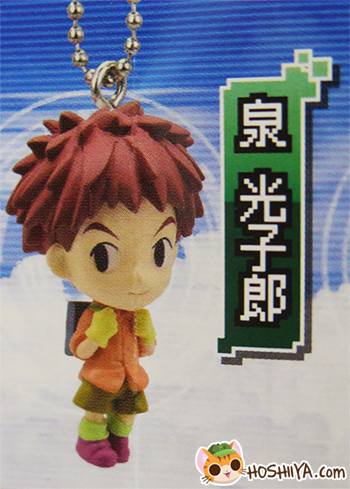 Digimon Adventure Gashapon: Izzy