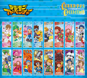 Digimon Adventure Character Posters (Set)