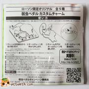 Yowamushi Pedal: Lawson Promo Charms