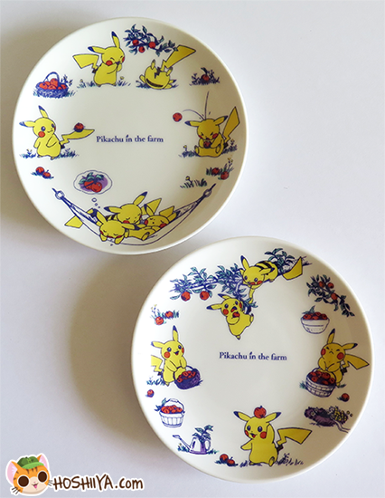 Pikachu in the Farm Plate Set  sc 1 st  Hoshiiya & Pikachu in the Farm: Mini-Plate Set | Hoshiiya