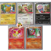 Pokemon Cards: Jan 2015 Bread Promos