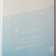 The Water (Back)