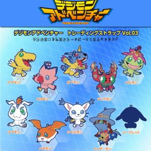 Digimon Adventure Rubber Strap