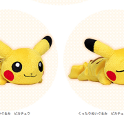 Pokemon Kuttari Plush [Pikachu]