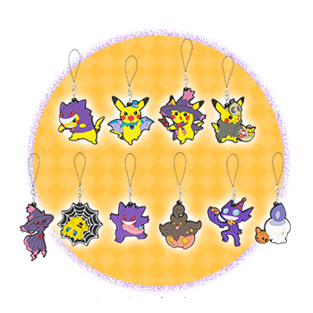 pokemon center halloween parade 2015 rubber straps blind packaged