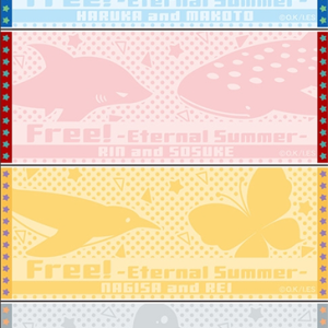 Free! AniKuji - Face Towels