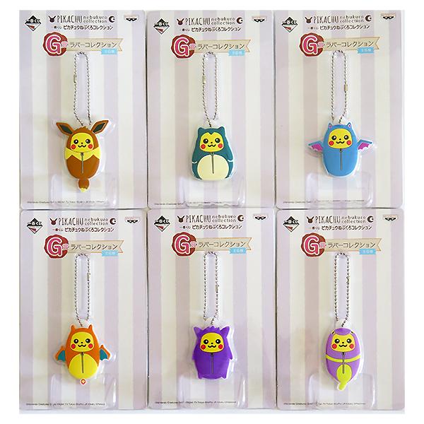 Pikachu Nebukuro Kuji: Rubber Strap G Prize