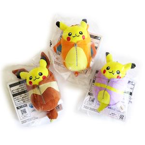 Pikachu Nebukuro Kuji:  Mascot F Prize