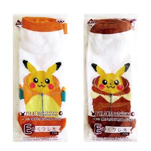 Pikachu Nebukuro Kuji:  Socks E Prize