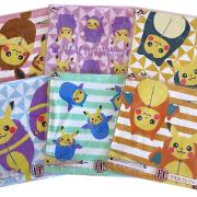 Pikachu Nebukuro Kuji:  Towels H Prize