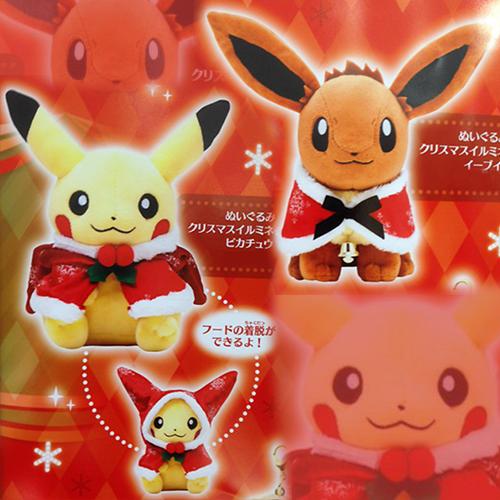 Pokemon Center Christmas – Plush | Hoshiiya