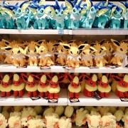 Pokemon Center Plush December