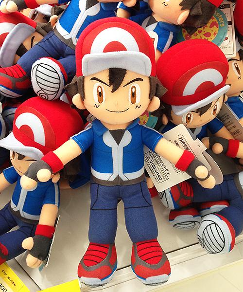 Pokemon Plush – Ash
