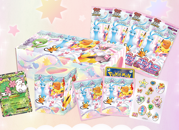 Pokemon TCG – Pokekyun Box Set