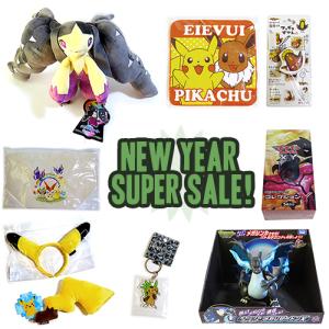 NEW YEAR SUPER SALE!